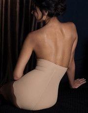 Collection Beyond naked firm (Macaroon) de la marque de lingerie Wacoal